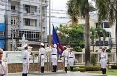 Le Laos hisse le drapeau de l'ASEAN pour célébrer le 53e anniversaire de l'ASEAN