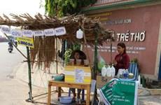 COVID-19: plus de 67 milliards de dongs en faveur des chômeurs à HCM-Ville