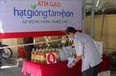 """Des """"ATM de riz"""" avec intelligence artificielle installés à Da Nang"""
