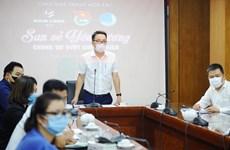 Assistance de 2,5 milliards de dongs pour la lutte contre le COVID-19