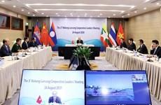 Le Vietnam contribue activement à la coopération Mékong - Lancang
