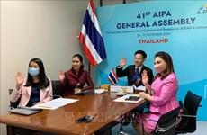 L'AIPA 41 adopte le programme d'activités et l'agenda de travail