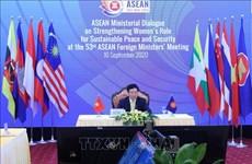 Dialogue ministériel de l'ASEAN sur le renforcement du rôle des femmes pour la paix et la sécurité