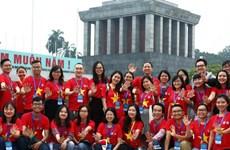 Les jeunes intellectuels s'unissent et œuvrent pour le développement durable du pays