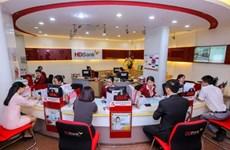Une série de banques ferme la porte aux acteurs étrangers