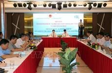 Forum sur la situation socio-économique du Vietnam au cours des 9 premiers mois de 2020