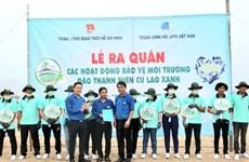 Lancement du modèle «L'île verte de la jeunesse sans déchets plastiques»