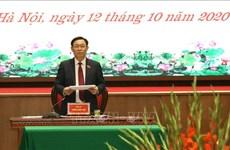 Un membre du Politburo réélu Secrétaire du Comité du Parti de Hanoi