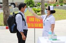 Le Vietnam entre dans le 43e jour sans cas de COVID-19 dans la communauté