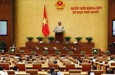 Les députés discutent en ligne de la lutte contre la criminalité et la corruption le 26 octobre