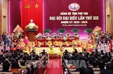 Phu Tho développe le tourisme pour qu'il devienne un levier d'autres domaines