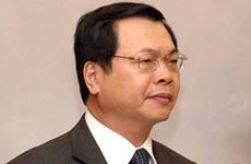 Le Comité permanent de l'Assemblée nationale sanctionne Vu Huy Hoàng