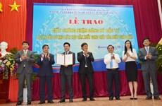 Le groupe Hoà Phat lance son méga-projet de complexe sidérurgique à Quang Ngai