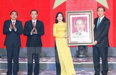 À Ninh Binh, le président Trân Dai Quang montre la voie