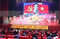 Le Vietnam célèbre le 110e anniversaire de l'ex-secrétaire général Lê Duân