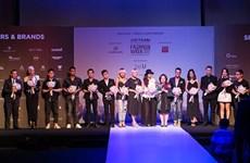 La Semaine internationale de la mode enchante la mégapole du Sud