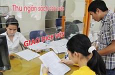Le PM Nguyên Xuân Phuc demande de parachever les tâches financières et budgétaires de 2017