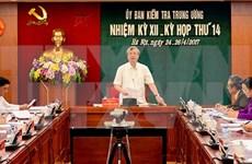 La Commission centrale de contrôle incrimine plusieurs officiels de PetroVietnam