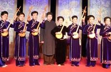 La danse cultuelle then chez les Tày et les Nùng