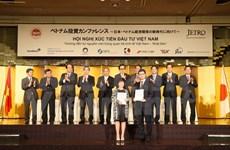 Santé: le vietnamien TH scelle sa coopération avec le japonais ITEC