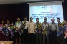 La polyclinique de la ville de Hoà Binh se dote de dix dialyseurs