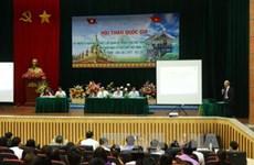 Consolider et développer la solidarité et l'amitié Vietnam-Laos