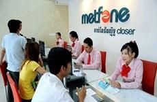 La présence économique du Vietnam importante pour la croissance cambodgienne