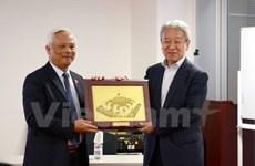 Le vice-président de l'AN Uong Chu Luu en visite de travail au Japon