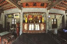 À Ninh Binh, une maison en pierre centenaire qui ne laisse pas de marbre
