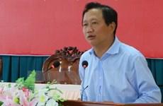 L'ancien président de PVC, Trinh Xuan Thanh, se rend à la police