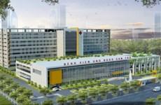 Signature de l'enveloppe No.1 du projet de construction de l'Hôpital d'oncologie de Cân Tho