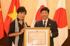 Agent orange : une ami japonaise proche des victimes vietnamiennes à l'honneur