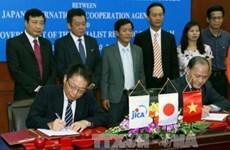 Le Japon finance un projet d'opération des réservoirs et de gestion des crues au Centre