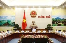 Le Vietnam vers une croissance du PIB de 6,7% en 2017