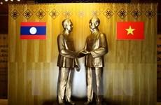 Message de félicitations au Laos à l'occasion de l'Année de solidarité et d'amitié Vietnam-Laos