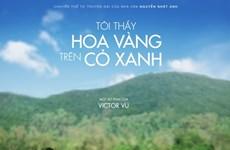 «Toi thay hoa vang tren co xanh » à la Semaine de films de l'ASEAN à Ottawa