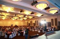 Le bonheur au travail du Vietnam au menu d'une conférence au Sud
