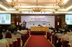 Le développement et la gestion efficace des engrais organiques en débat
