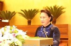 La 4e session de l'Assemblée nationale poursuit ses travaux
