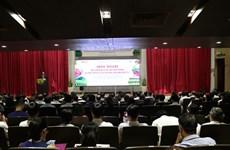 Lâm Dông vante ses atouts pour attirer les investisseurs