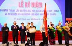L'Université polytechnique de Hô Chi Minh-Ville souffle ses 60 bougies