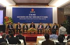La Commission de la recherche et du développement de l'économie privée voit le jour