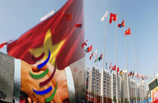 Intégration économique internationale : Enjeux et perspectives pour le Vietnam