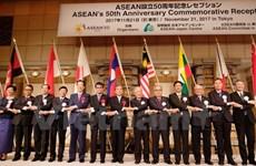 Le Japon estime les contributions de l'ASEAN à la paix et à la prospérité de la région