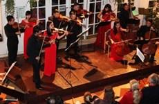 Concert de Noël avec l'Orchestre symphonique du Vietnam (VNSO)