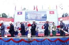 Un lycée cadeau du leader du PCV mis en chantier au Laos