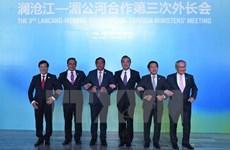 Troisième conférence ministérielle sur la coopération du Mékong-Lancang en Chine