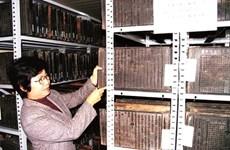 Tablettes de bois de la dynastie des Nguyên, patrimoine documentaire mondial