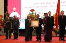 L'Association vietnamienne des lettres et des arts folkloriques fête ses 55 ans