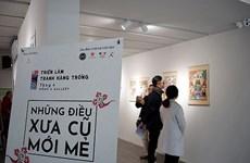 Estampes de Hàng Trông, l'art de faire du neuf avec de l'ancien